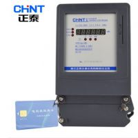 正泰 三相预付费电能表 插卡电表 电子表 DTSY666 20-80A 一表一卡