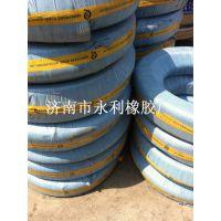 工厂销售喷砂管  32优质耐磨钢编喷浆管 优质耐磨质量保证