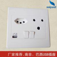 厂家直销外规2.1A USB充电插座 150*150 南非巴西3孔墙壁开关插座