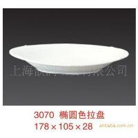 椭圆色拉盘,蛋形盘,密氨餐具,密胺盘,连锁酒店专用,多规格
