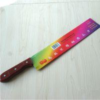 高级水果刀 弧形刀设计 高级不锈钢西瓜刀 江湖地摊货源批发