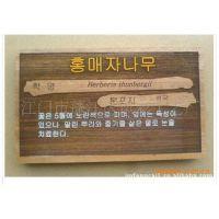 供应激光雕刻加工木制品、木工艺品等。