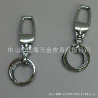 供应高端汽车钥匙扣      金属钥匙扣    广告创意小礼品钥匙扣