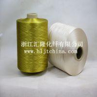 涤纶低弹色丝 色牢度好 色泽均匀 汇隆化纤 厂家直销