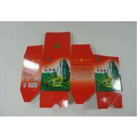 优质白卡纸盒彩盒定制纸盒包装印刷通用纸盒定制