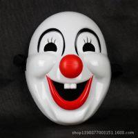 化妆舞会道具 批发塑料面具 电影面具 红鼻子小丑面具 鼻子可拆装