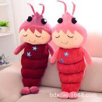 厂家直销创意可爱小龙虾抱枕公仔 毛绒玩具虾宝宝玩偶 新款上市