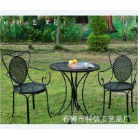 欧式铁艺桌椅三件套装组合室外户外庭院阳台时尚休闲靠背椅子