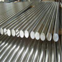 批发4047铝合金 4047A/铝板/铝棒