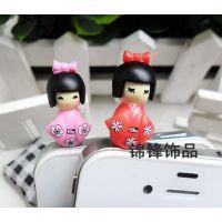 plugy手机防尘塞 日本和服娃 超萌小姑娘耳机塞 情侣装饰品 通用