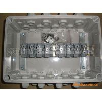 供应IP67防水接线盒 金属接线盒 接线盒? 防水盒