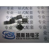 全新原装TLP781GR TOSHIBA DIP-4 通道晶体管输出光耦合器