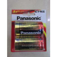 松下Panasonic LR20BCH/2B D 1号碱性干电池 1.5V 大号 1节价格