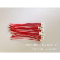 低价好质量供应电子线材端子接插线束