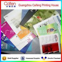大量批发企业画册 广告画册精装画册 彩色画册批发
