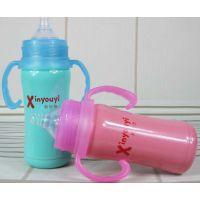 新优怡YF-1150有柄不锈钢真空保温奶瓶240ML,注意和另一款区分