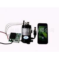 HA27CRDC24直流24V超微型空调除湿机饮料机酿酒机变频制冷压缩机