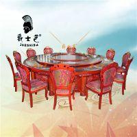 爵士芭 供应酒店椅子 餐厅实木桌椅 高档酒店餐桌餐椅 厂家直销