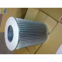 天然气滤芯G6.0/天然气滤芯价格