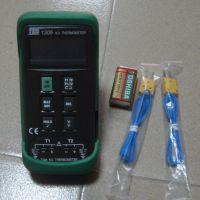 台湾泰仕TES-1306 双通道温度计 TES1306 温度表 (原装假一赔十)