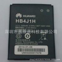 厂家直销 A品 双保护 华为HB4J1H T8300 手机电池