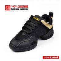 2014现代舞鞋连体舞蹈鞋三沙跑步鞋男运动鞋女增高鞋厂家正品B203