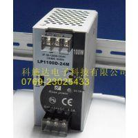 LP1100D-24M导轨式开关电源REIGN POWER 100W+24V4.2A