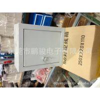 供应30对配线箱/控制安装塑料壳体安防监控电源接线盒仪表外壳防水盒