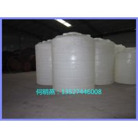供应10吨甲醇贮罐 10立方甲醇储罐厂家 10吨甲醇储罐价格 塑料甲醇罐