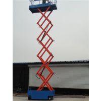 移动剪叉式升降机、车载移动剪叉式升降机、10米移动剪叉式升降机、济南天龙液压