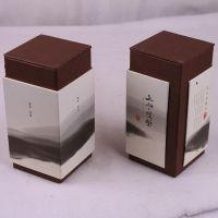 茶叶包装礼盒定做 通用高档铁观音盒 金骏眉包装纸盒