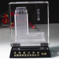 供应[厂价直销]体育奖杯经销商水晶牌内雕工艺品