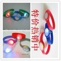 厂家大量低价供应 LED发光手环 节庆闪光用品