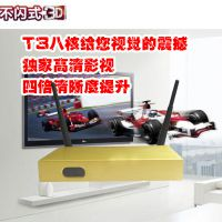 网络播放器云智能盒子电视机顶盒语音功能监控功能K歌机顶盒