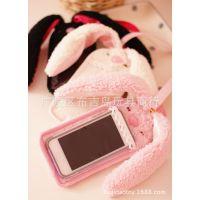 卡通毛绒大耳朵兔兔iphone5保护套 可爱长耳兔可触屏手机套 0.04