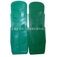 玻璃钢SMC模压防眩板 高速公路配套设施树叶形防眩板