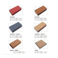 深圳环保彩砖 透水砖厂家