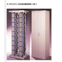 HUAWEI-MDF-华为音频配线架/JPX202-B1封闭式配线柜
