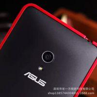 华硕ZenFone 6金属边框手机壳超薄边框保护套台湾批发