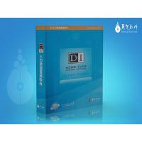 惠阳东宝人事管理软件河源考勤系统江门人力资源管理软件另配有相应的硬件