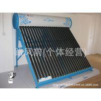正品太阳能热水器 科技融入美好生活
