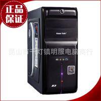 动力火车绝尘侠X3机箱 USB3.0防尘机箱