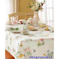 【精品推荐】供应耐用桌上用品桌布  时尚长方形可定制优质桌布