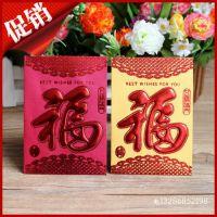 新年利是封批发羊年创意红包2015新款港版个性高档烫金金色红包袋