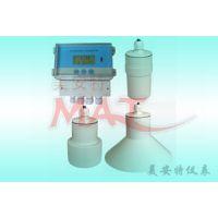供应美安特超声波液位计是一种优良的非接触的界面测量设备
