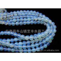批发天然水晶 蛋白石半成品8mm DIY散珠 饰品 可穿手链 项链