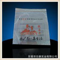 厂家订制pe自粘袋 透明塑料包装袋