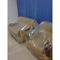 厂家直销塑料包装袋/低价批发沙发包装袋