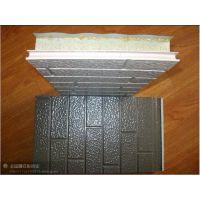 A1级防火新型外墙保温材料-压花岩棉一体板
