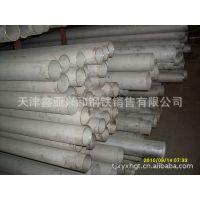 装饰管1Cr18Ni9Ti不锈钢管 不锈钢管无缝管 不锈钢装饰管